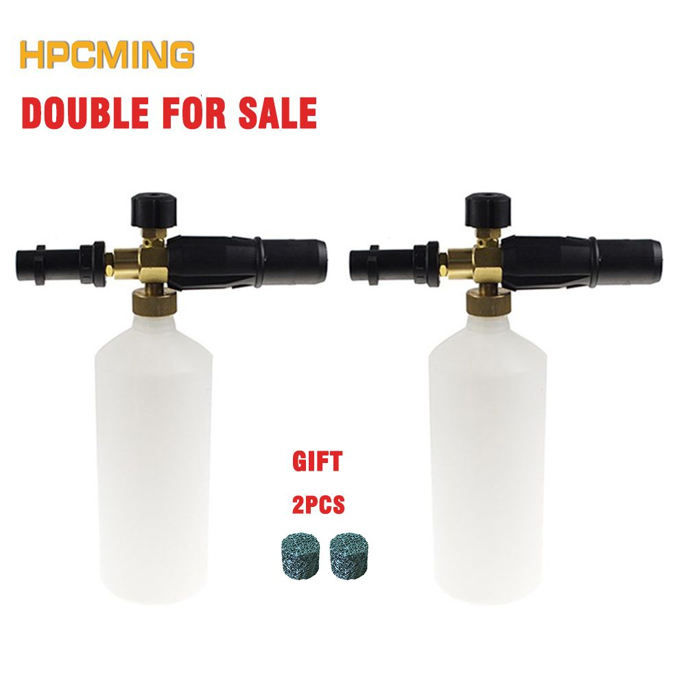 2018 New 2pcs Together with Gift High Quality Foam Cannon for Karcher K1-K7 Snow Foam Lance for all Karcher K Series (cw013)