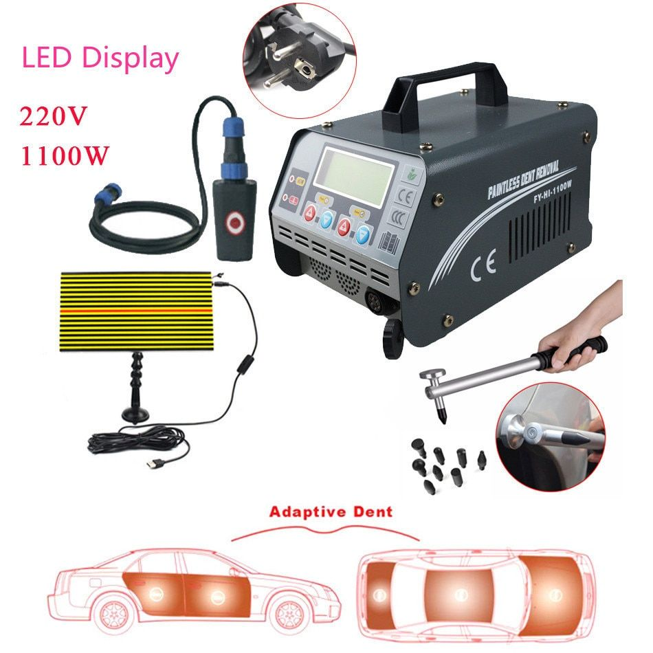 220V EU paintless dent repair Hot Box System Induction machine electro magnetic induction machine tools
