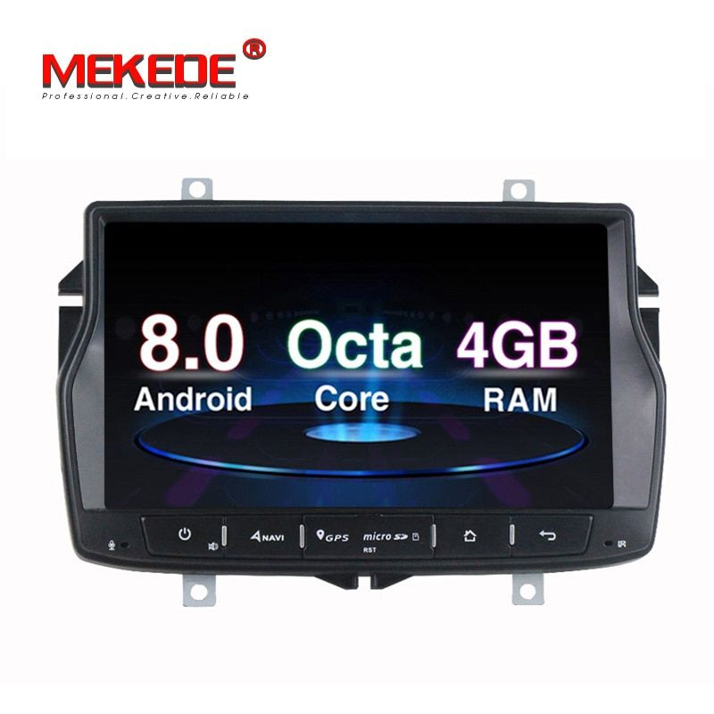 Android 8.0 8 core 4G RAM 32G ROM Car DVD Radio Stereo for Lada vesta with Wifi Bluetooth GPS navigation free shipping