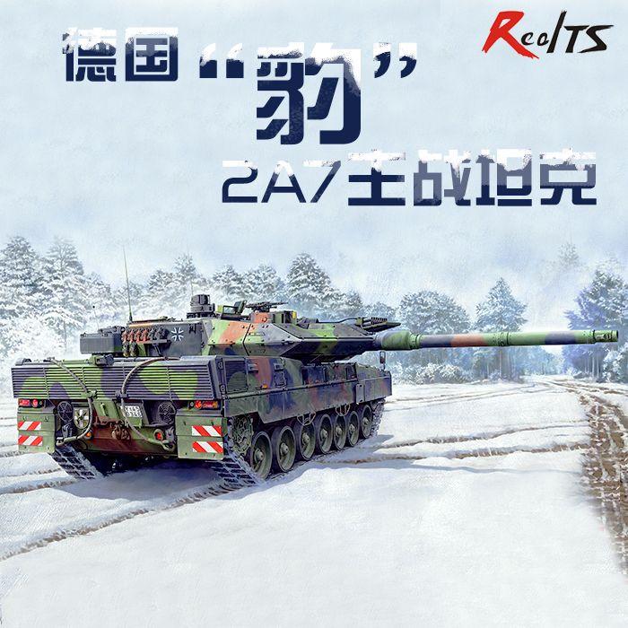 Meng modèle TS-027 1/35 char de bataille principal allemand léopard 2 A7