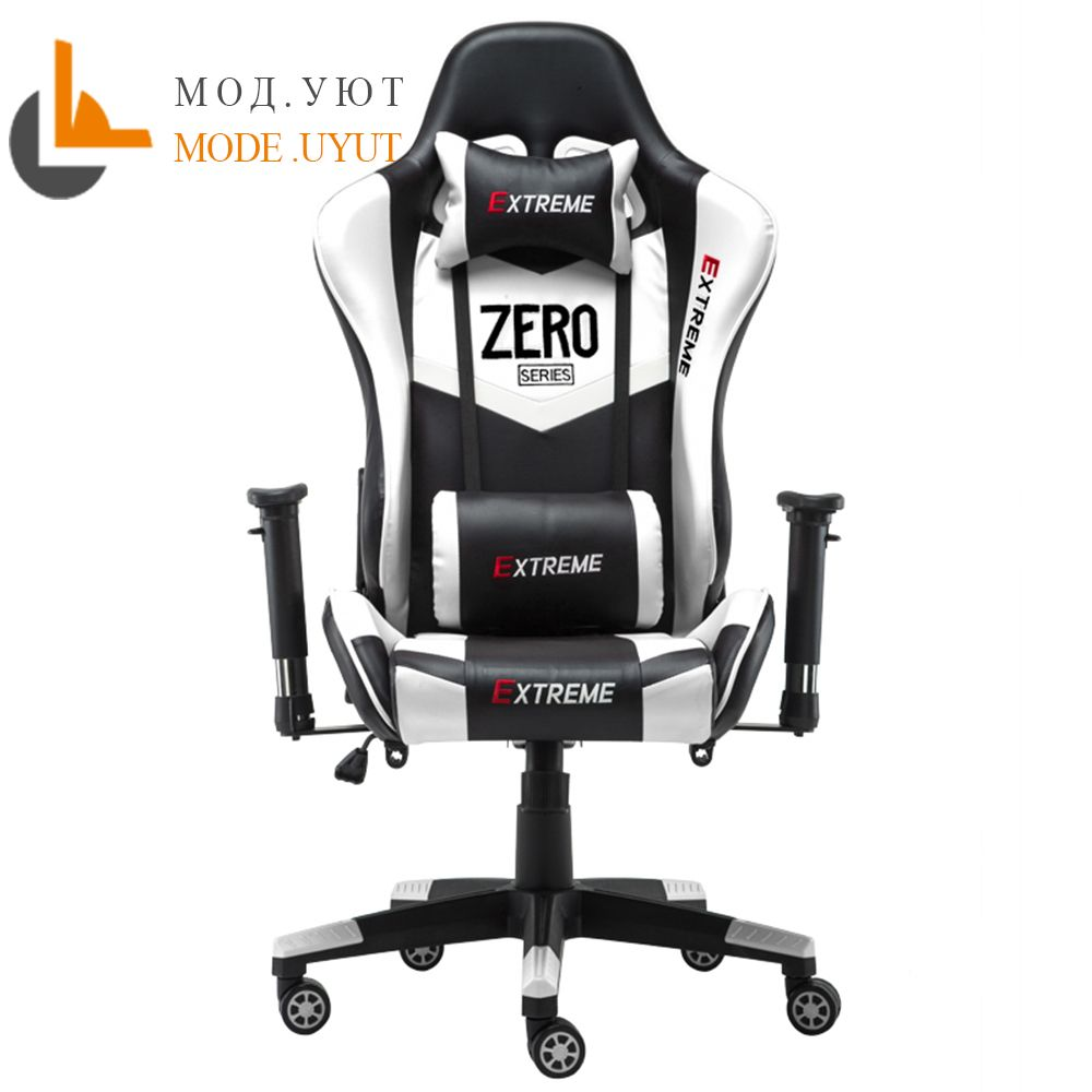 high quality WCG gaming chair can lay computer chair office chair racing sports chair free shipping