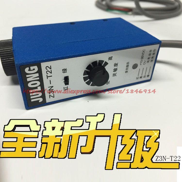 Pin correcting synchronous motor Photoelectric eye Z3N-T22 photoelectric sensor Red green light Z