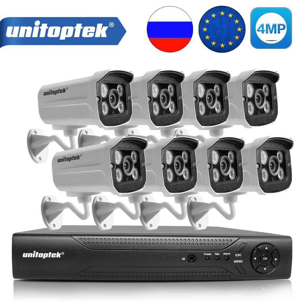 4Ch/8Ch HD H.265 4MP POE Sicherheit Kamera NVR CCTV System Mit 2592*1520 IP Kamera Outdoor Nacht vision Video Überwachung Kit