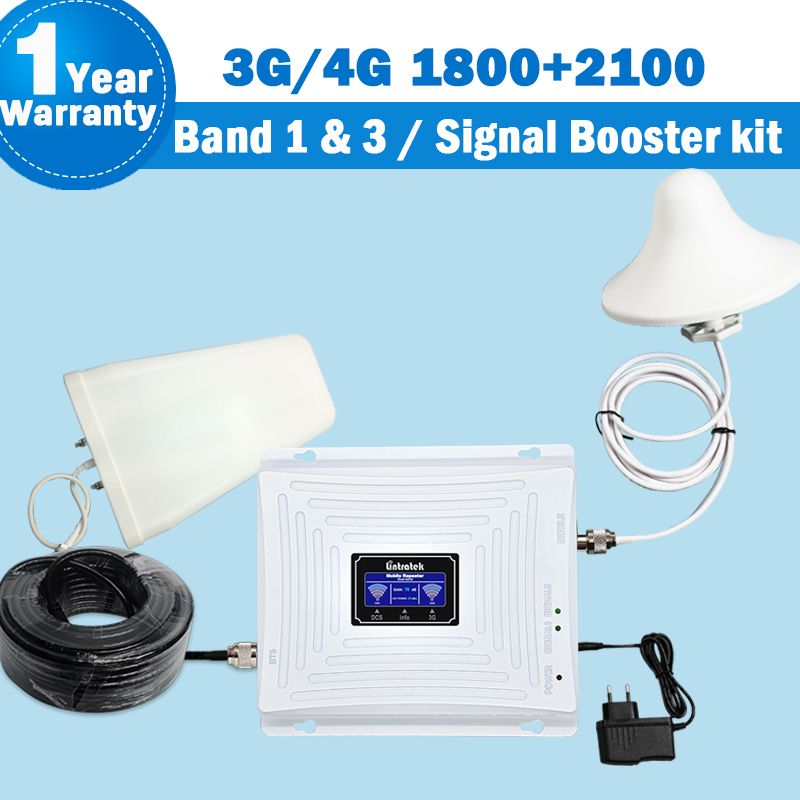 Dual Band 3G Repeater 2100 GSM DCS LTE 4G 1800 WCDMA/UMTS 2100MHz 3G Amplifier Mobile Signal Antenna Set Dual Band Repeater S45