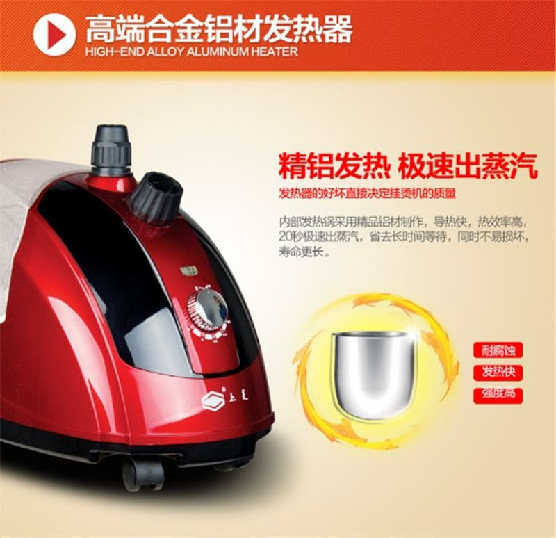RD01-7,Free shipping,Garment steamer hanging electriciron garment steamers vertical household, ironing machine,steam iron