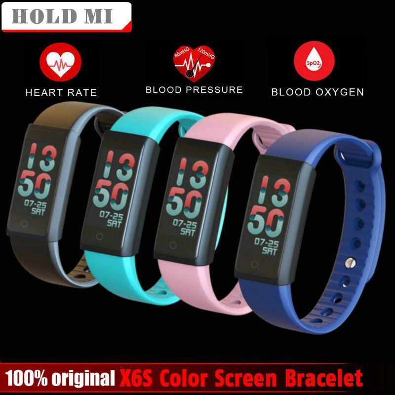 HoldMi X6S Farbe Lcd-bildschirm Sport Smart Armband Smart Uhr Blutdruck Schlaf-monitor Tragbare Fitness Armband IOS & Android