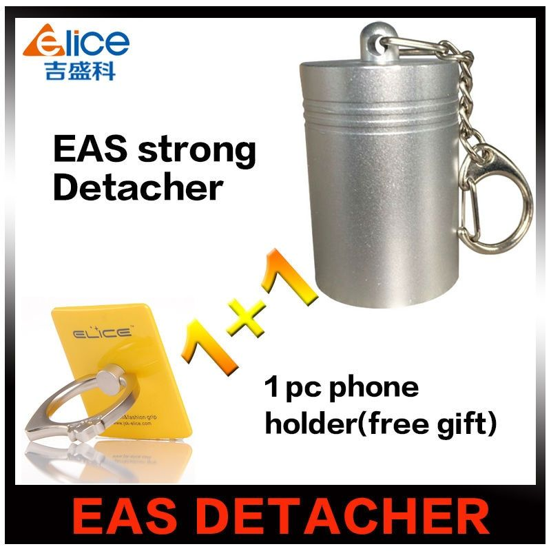 hot! 12000GS EAS System Tag Remover Super Magnet mini Detacher Security Lock For Supermarket Clothes+ 1pc phone hoder free gift