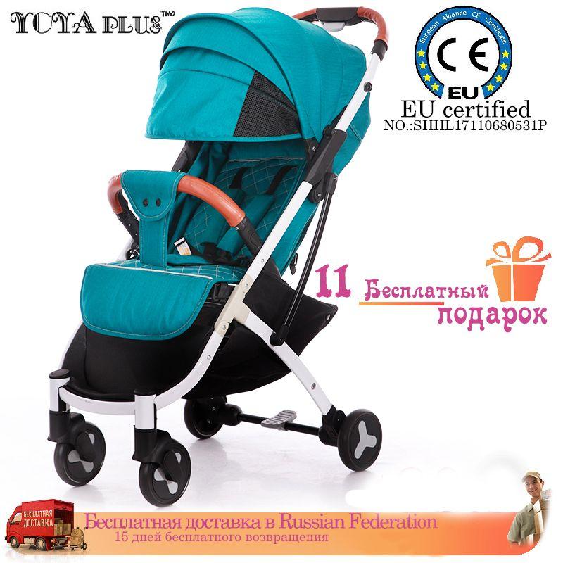 YOYA PLUS baby stroller delivery free <font><b>ultra</b></font> light folding can sit or lie high landscape suitable 4 seasons high demand
