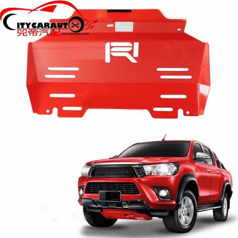 Fit für hilux revo pickup FRONT Motor grundplatte auto unteren abdeckplatte fit für Hilux revo pickup auto 2015-2017