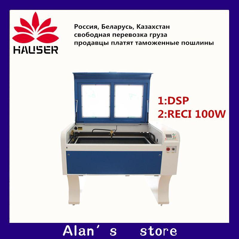 Free shipping HCZ RECI 100W CO2 laser cnc DPS 1060 laser engraving cutter machine marking machine mini laser engraving CNC DIY