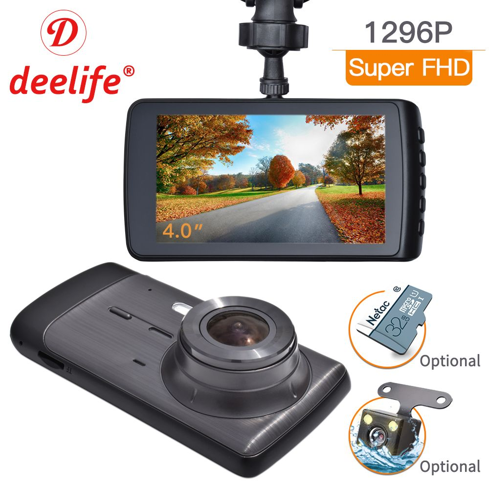 Deelife Car DVR Dash Camera Cam Full HD Video Recorder Registrator Auto Dual Cameras for In Cars Dashcam Vehicle Black DVRs Box