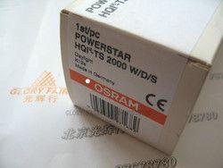 OSRAM HQI-TS 2000 W/D/S, 2000 W lampu halida logam, HQI-TS2000W/D/S bulb, Powerstar K12s Daylight buatan Jerman