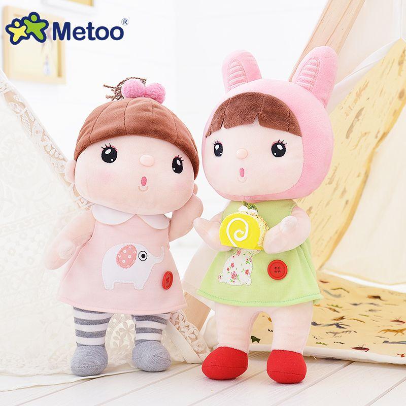 31cm Metoo cute kawaii kids stuffed toys for children soft plush toy lovely design for girls gift cartoon Humanoid dolls