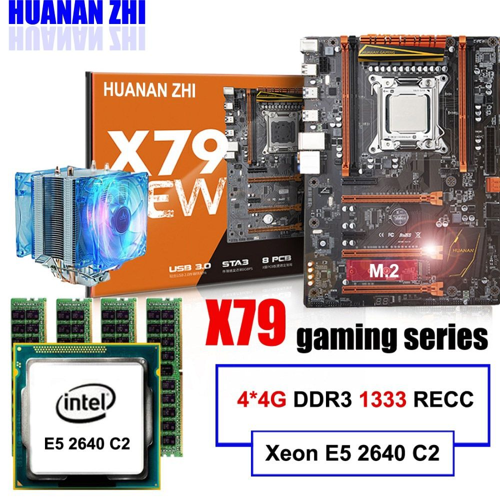 Recommend HUANAN ZHI deluxe X79 LGA2011 motherboard set Xeon E5 2640 C2 with cooler RAM 16G(4*4G) DDR3 REG ECC AIDA64 all tested