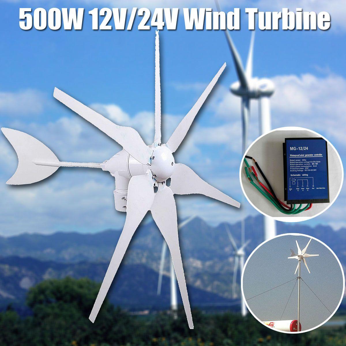500W 12V/24V Environmental 6 Blades Miniature Wind Turbine Mini Wind Turbine Energy Generator Residential Home With Controller