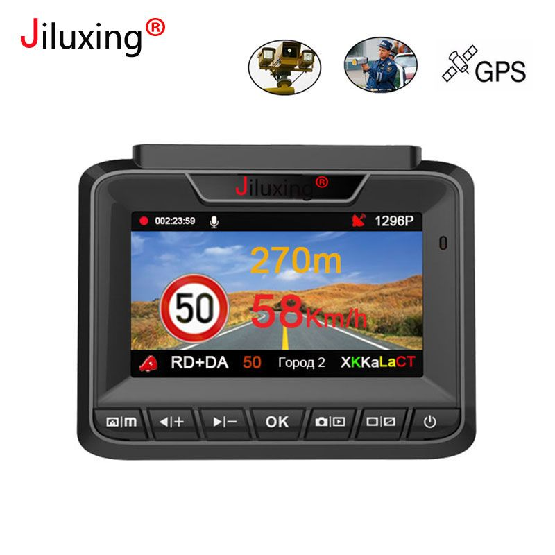 Newest 3in1 Radar Detector Car DVR with GPS 1296P/1080P car cameras ADAS Russia Voice Video Recorder Dashcam Night Vision