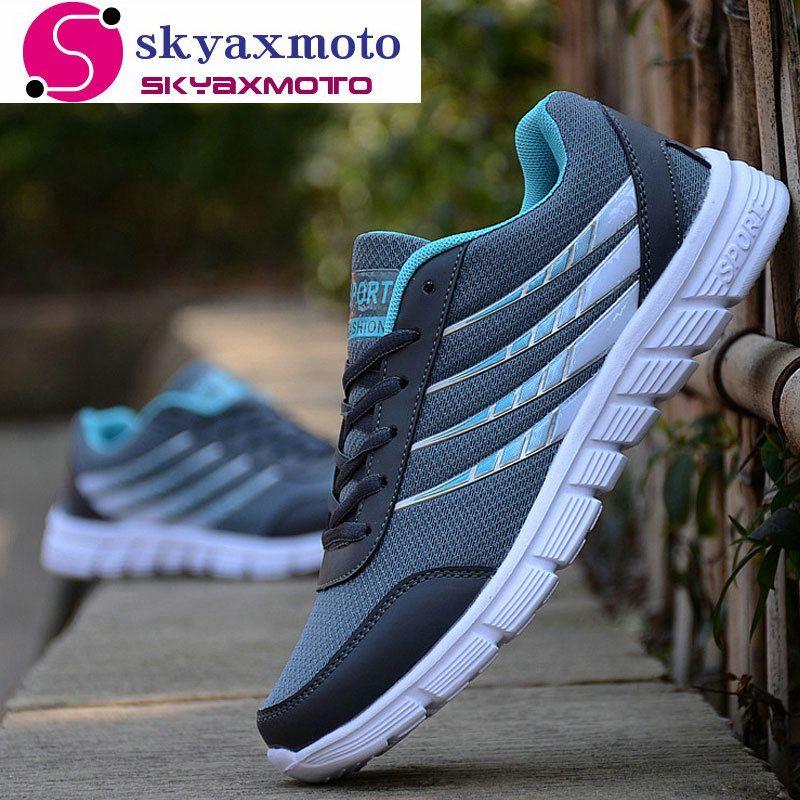 2017 marca skyaxmoto Hombres zapatos de la raya Ligera Transpirable zapatos de Malla Zapatos Casuales adultos hombres más el tamaño 38-46 A-8298