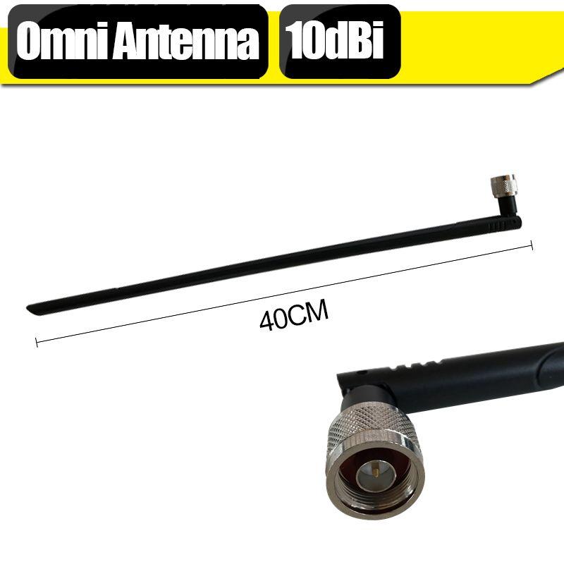 10dBi GSM 2G 3G 4G antenne sans fil à l'intérieur du téléphone portable antenne omnidirectionnelle antenne intérieure Omni pour répéteur de Signal