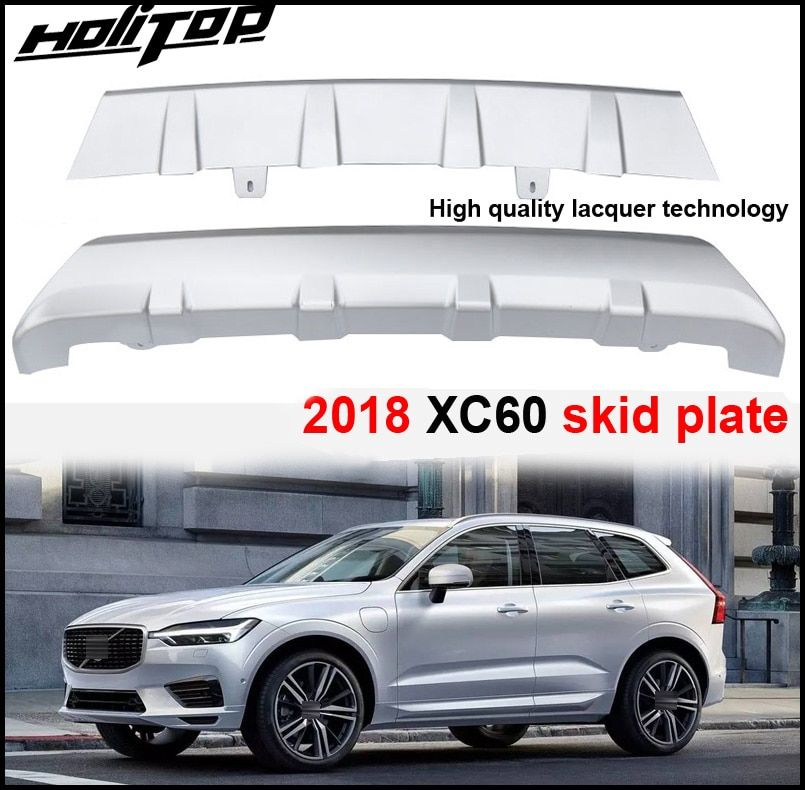 New arrival! front&rear bumper skid plate protector/guard for VOLVO new XC60 2018+, 2pcs/set, from ISO9001:2008 famous factory