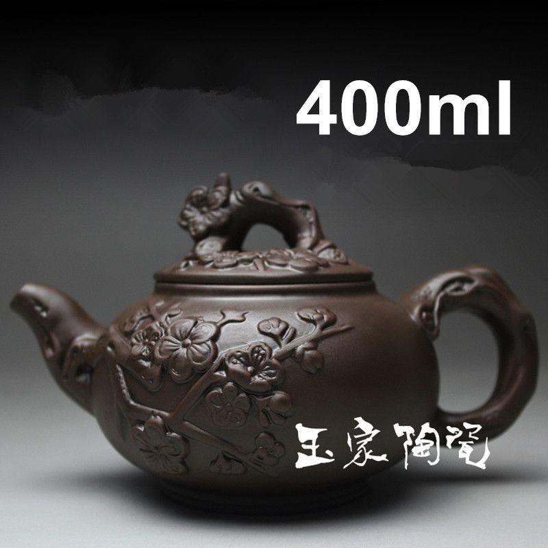 Théière Yixing théière en argile faite main 400 ml Kung Fu ensemble de thé théières céramique chinoise ensembles porcelaine bouilloire noire