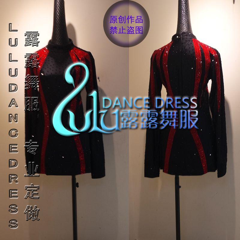 Customizing Schwarz redLatin shirts Latin Dance Kleid Kleidung Salsa Leder Gürtel Wettbewerb mann shirt Schwarz samt stoff