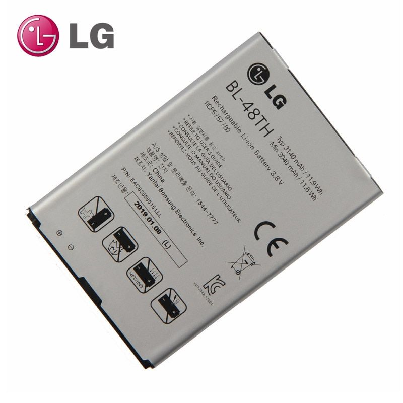 Nouveau Original LG BL-48TH BATTERIE pour LG E940 E977 F-240K F-240S Optimus G Pro LG pro lite D686 E980 E985 E986
