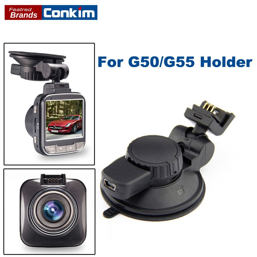Conkim 360 degree Rotating Car DVR G50/G55 Windshield Suction Cup Mount Holder ABS Driving Recorder Bracket