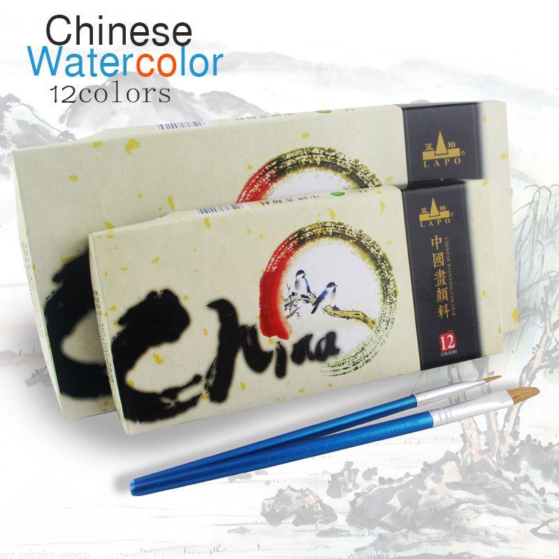 Lanpo marque chinois peinture couleurs ensemble aquarelle dessin Art fournitures 12 couleurs 5 ml 12 ml Tube