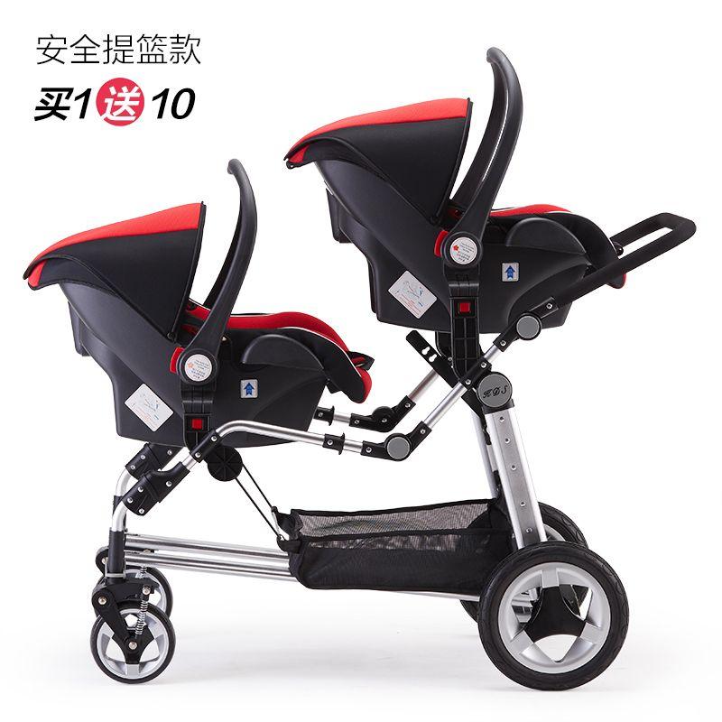 KDS близнецов Детские коляски двойной передний и задний складной Интимные аксессуары Европейский Детские коляски s
