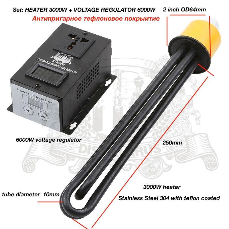 3,0 kW, 4.5kW, 6kW 240/380 V, 2 tri-clamp OD64 SS 304 Heizung mit teflon beschichtet. heizelement und Spannungsregler
