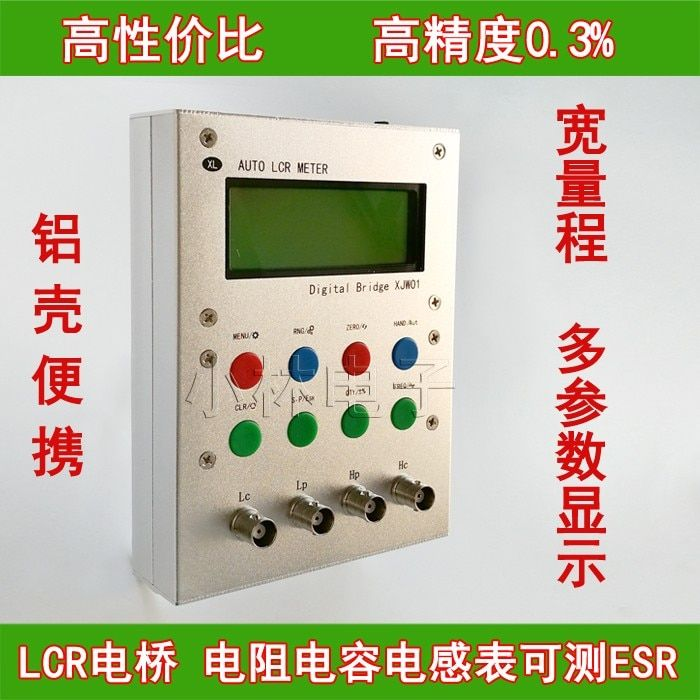 XJW01 digital bridge 0.3% LCR tester resistance, inductance, capacitance, ESR, finished product