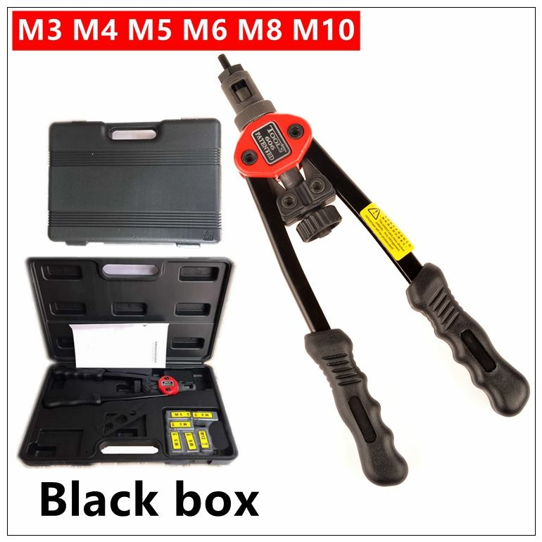 MXITA Riveter Gun Auto rivet tool 12