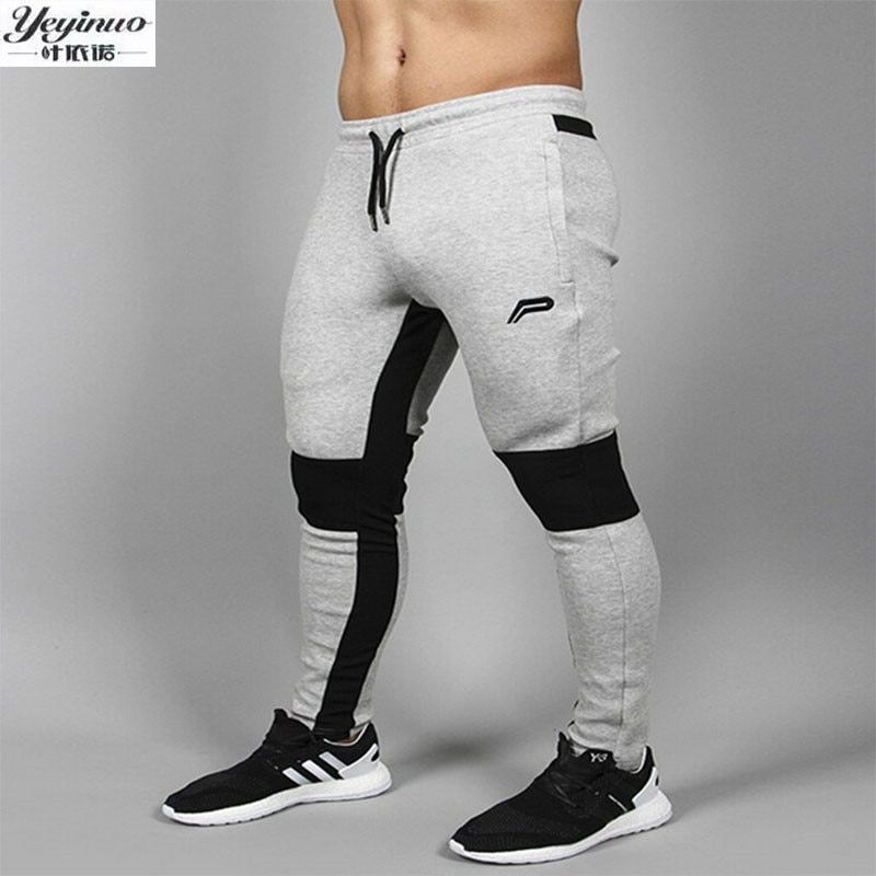 YEYINUO Fashion Brand  Bodybuilding Mens Pants  Clothing Splice Cotton Trousers Professional Fitness Jogger Sweatpants Men M-2XL