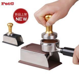 ЕФФП 1 шт. Кофе эспрессо вскрытия держатель базы поддержки стойки инструмент черный/коричневый для бариста