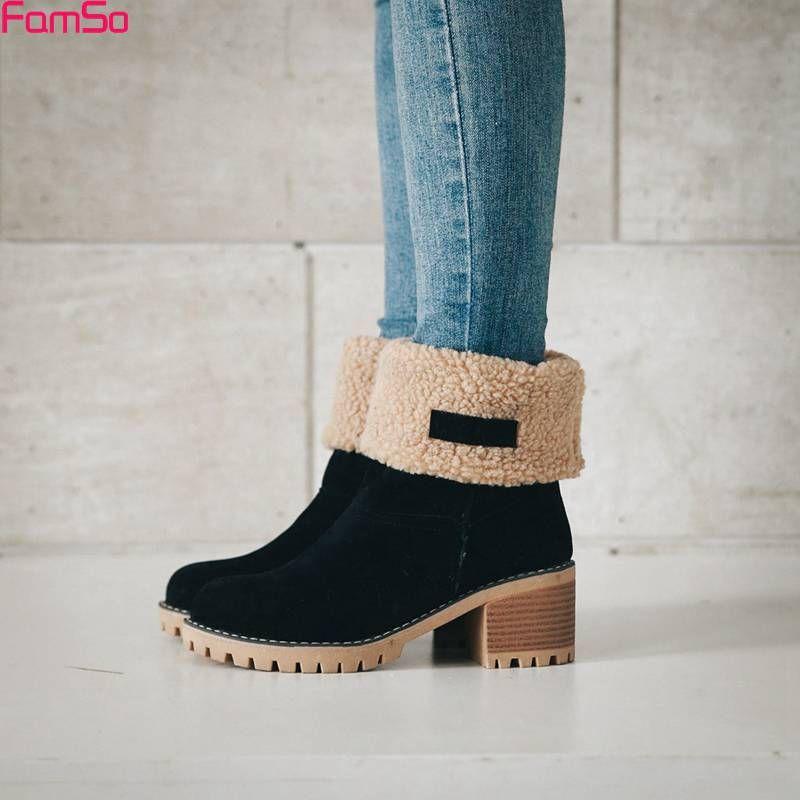 FAMSO 2017 Nuevos Zapatos de Las Mujeres Botas de Tacones gruesos Zapatos de Mitad de la Pantorrilla Cargadores de la motocicleta Zapatos de Invierno Lleno de Piel de Nieve Caliente Botas Zapatos rusia