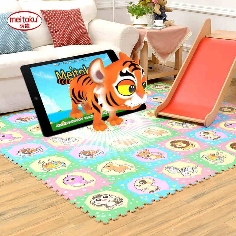 Meitoku AR 3D Smart Baby play puzzle play mat,9pcs/lot children Interlocking protection floor tiles,rug and carpet,Used by phone