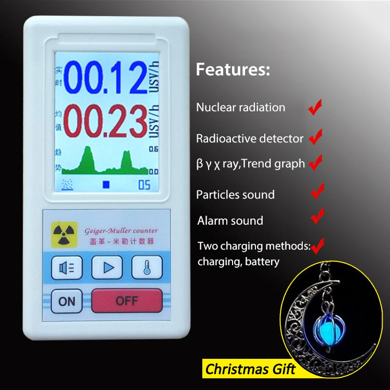 Geiger Counter Nuclear Radiation Detector Beta Gamma X-ray <font><b>tube</b></font> Personal Dosimeter Marble Tester Tool LCD Radioactive Detector