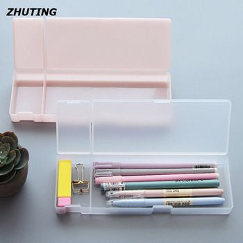 Teaching office stationery multi - box function transparent matte plastic pencil pen jewelry box stationery