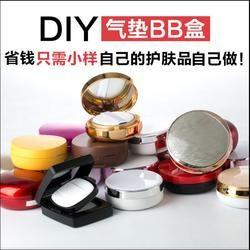 High-end Bantalan Udara kotak kosong DIY buatan sendiri Kosong BB cream spons dispensing cair yayasan tahan Spons Isi Ulang