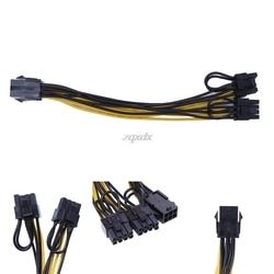 PCI-E PCI Express 6Pin Female to Dual Double 2-Port 8Pin ( 6+2Pin ) Male F/M Adapter GPU Video Card Power Cable 18AWG 20cm