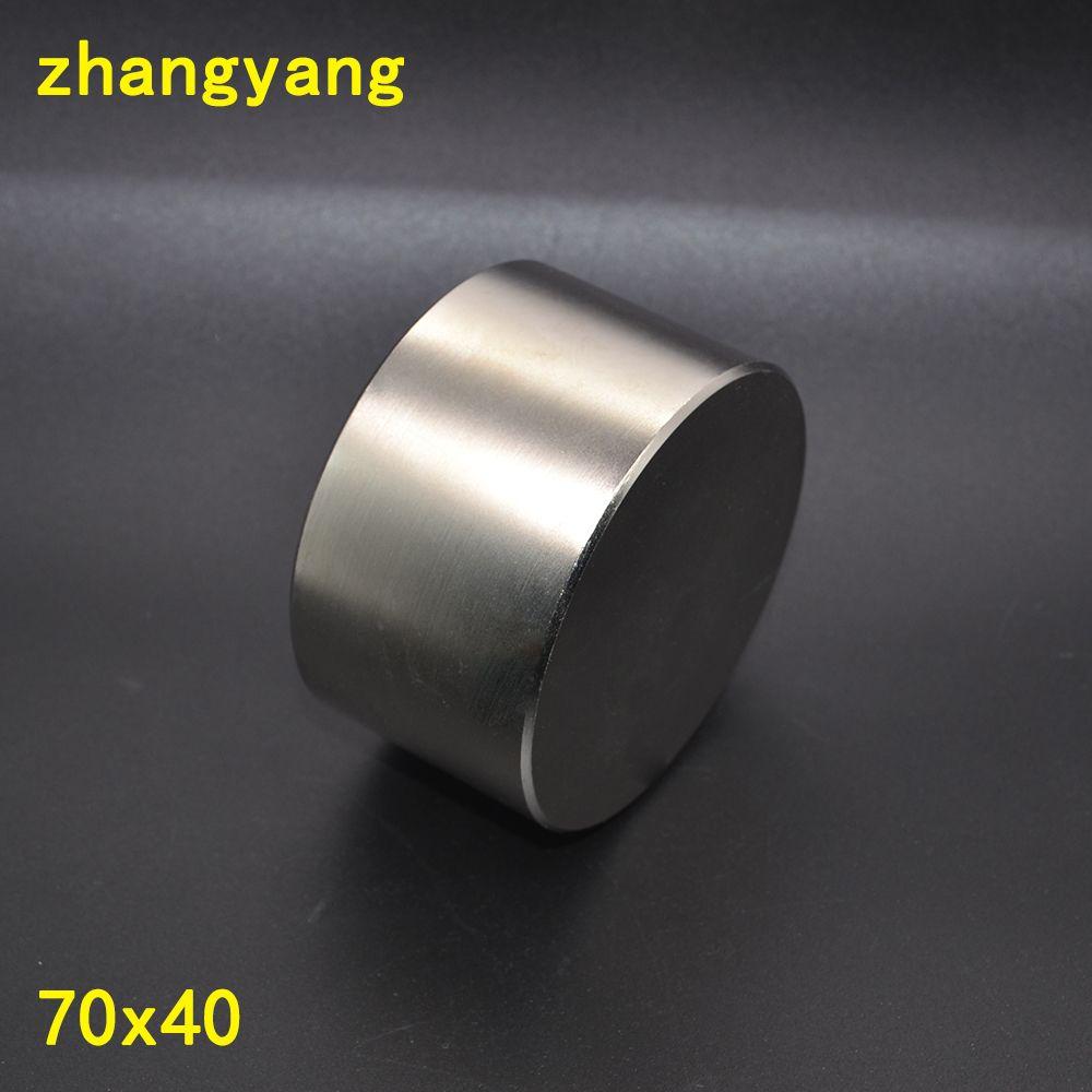 1 шт. Диаметр магнита 70x40 мм Горячая Круглый Магнит Сильные магниты редкоземельных Неодимовый магнит