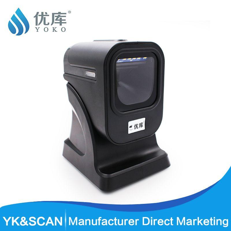 1D/2D/QR Best presentation scanner  2D Omni directional Barcode Scanner platform 2D Omnidirectional barcode Free shipping !