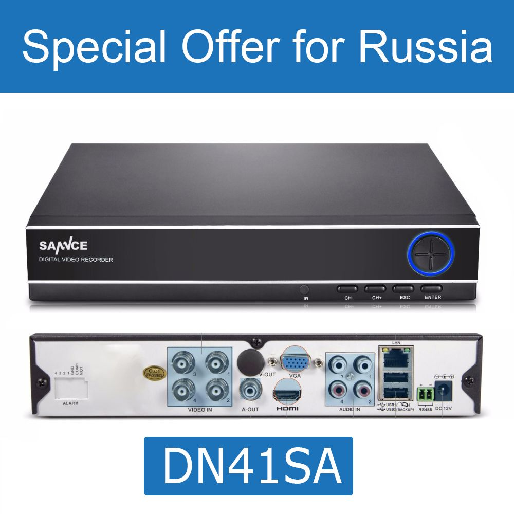 Clearance Sale for Russia : SANNCE CCTV 4CH 8CH DVR Recording HDMI P2P Standalone H.264 Hybrid DVR NVR HVR Video Recorder