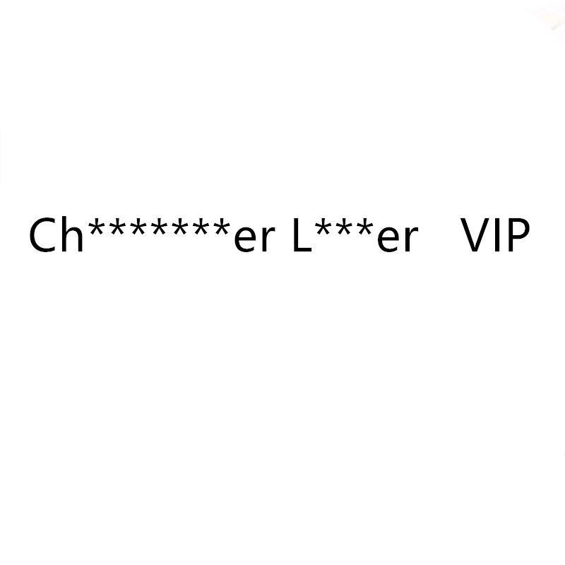 Тресдин VIP
