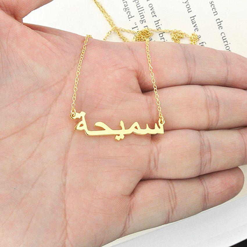Islam bijoux personnalisé police pendentif colliers en acier inoxydable chaîne en or personnalisé arabe nom collier femmes demoiselle d'honneur cadeau