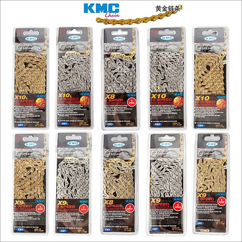 KMC X8 X9 X9sl X10 X10sl X11SL Bike Chain 9S 10S 11S Gold for MTB/<font><b>Road</b></font> Bike fo Shimano/SRAM 8 9 10 11 speed 116L /chain bike