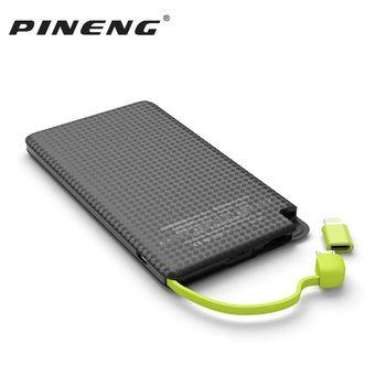 Pineng 5000mah Power Bank PN 952 Mobile Bank power Portable Battery Pack Shake&Start Li-Polymer Capacity Indicator For iPhoneX/8