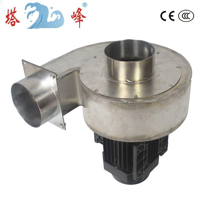 304 edelstahl 0.75kw 1hp hochdruck rohr industrielle luft steam beständig gebläse 220 v