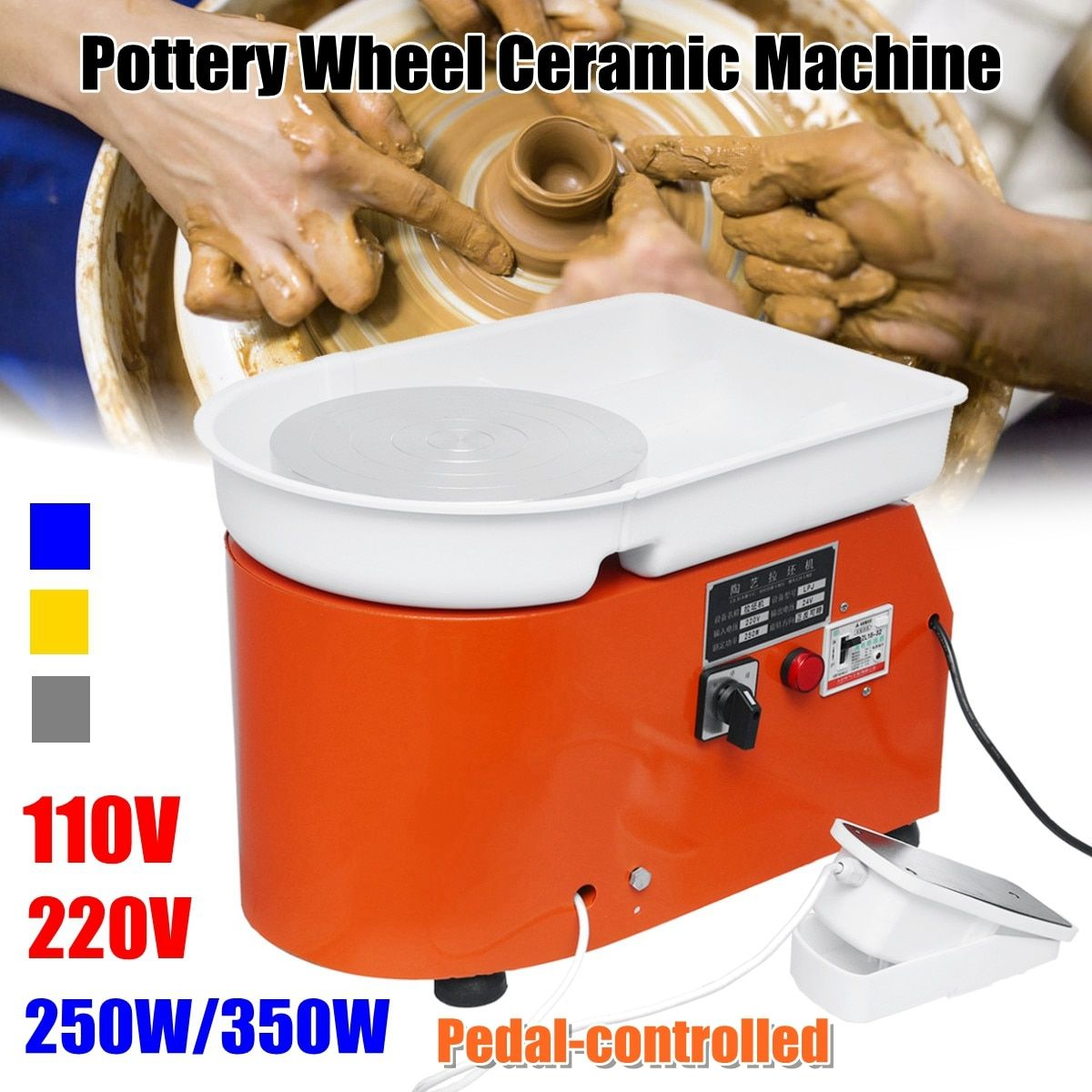250W/350W Electric Tours Wheel Pottery Machine Ceramic Clay Potter Art For Ceramic Work 110V/220V