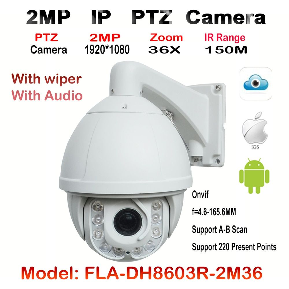 Audio IP PTZ Wischer Kamera Outdoor 1080 P 36X Optische Zoom Objektiv 4,6-165,6mm Pan Tilt 10 Pcs array IR 150 M ONVIF Speed Dome IP Cam